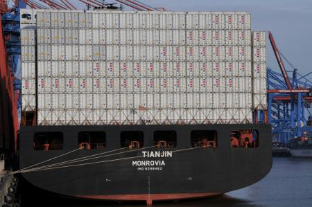 Container Ship TIANJIN
