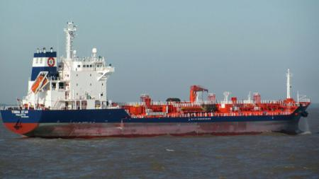 Oil and Chemical Tanker TOSNA STAR